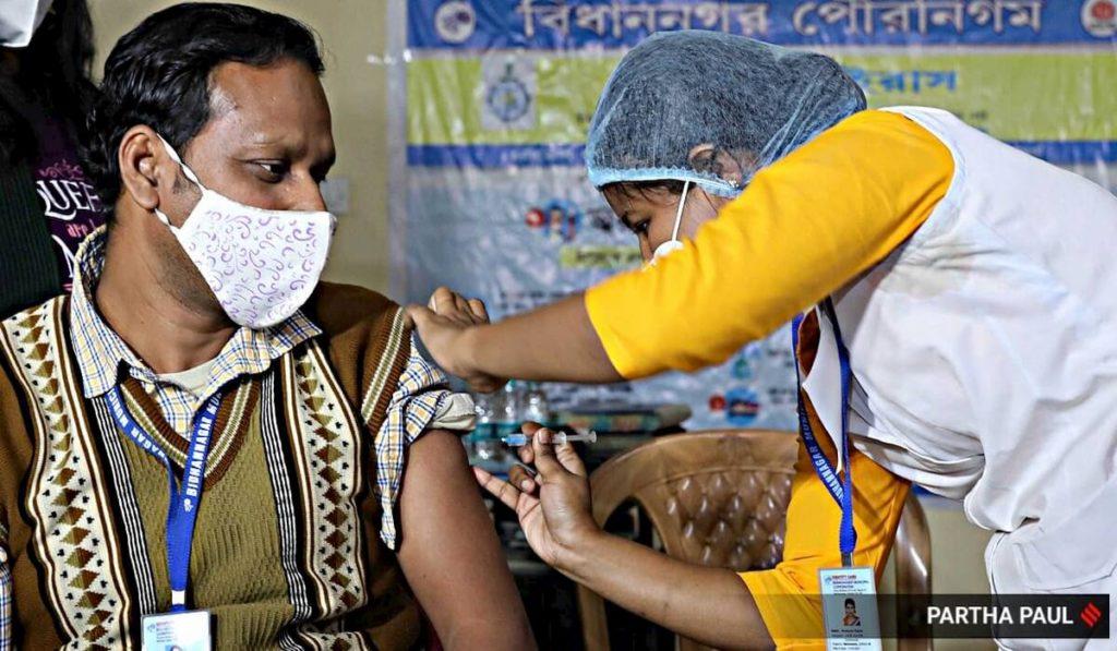 Vaccine Dry Run