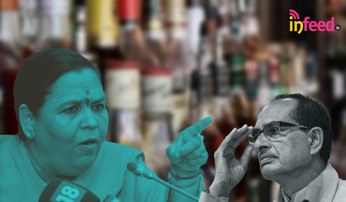 Uma Bharti Slams Shivraj's Liquor Policy