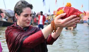 Priyanka Gandhi Reached Prayagraj