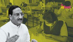 Tyranny of Board Exams Must be Broken