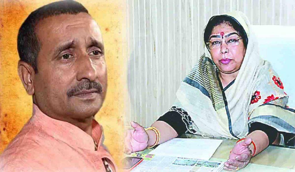 Kuldeep Sengar's Wife Made Candidate by BJP