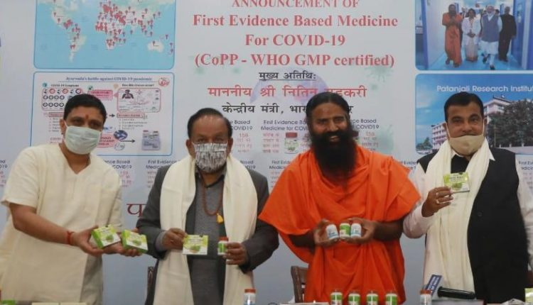 Baba Ramdev along with Union Minister Dr. Harsh Vardhan and Nitin Gadkhari on the launch of CORONIL