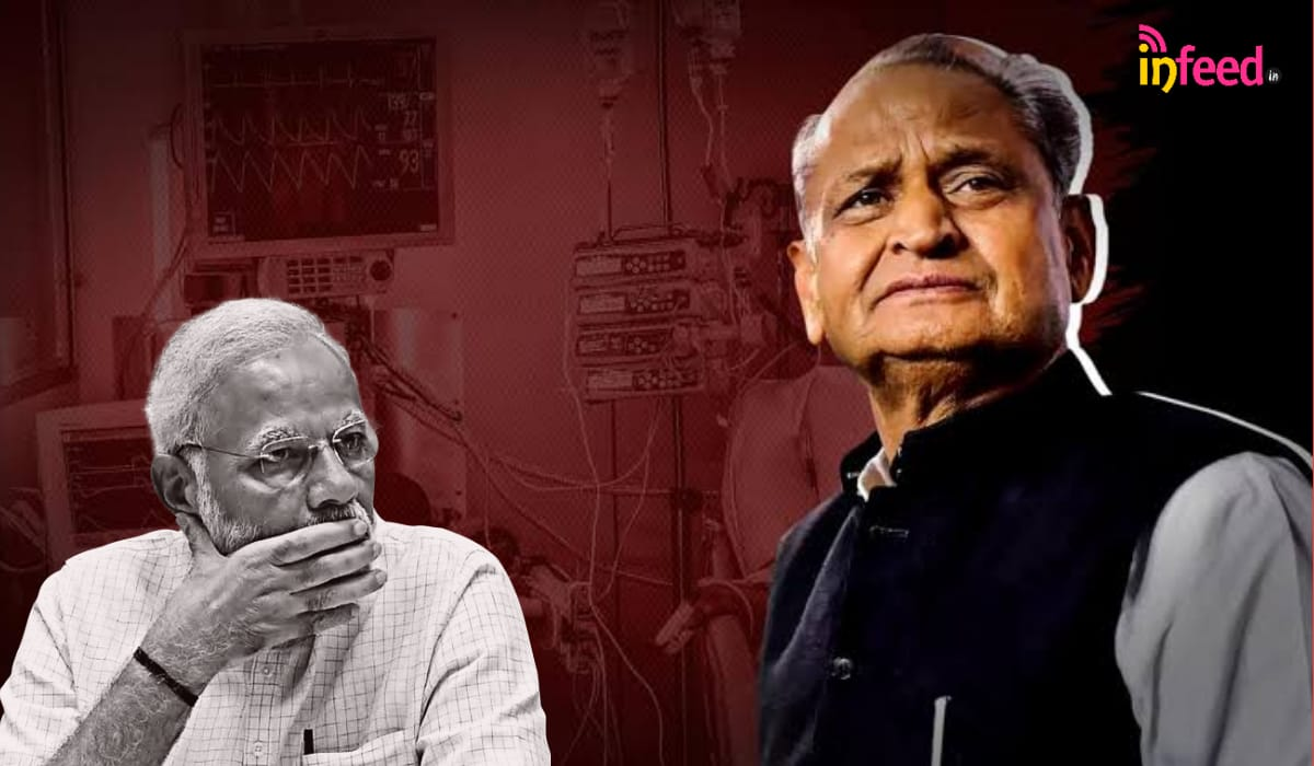 PM Cares Ventilator Faulty, Rajasthan CM Ashok Gehlot Demands Probe