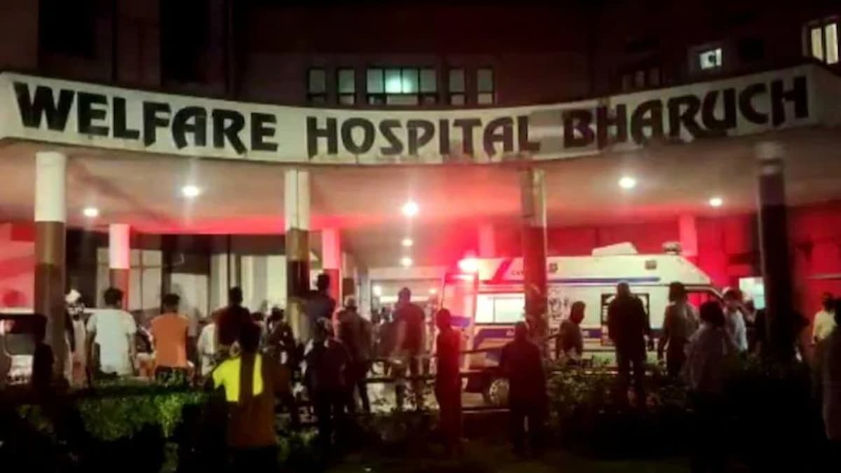 Bharuch Hospital Fire