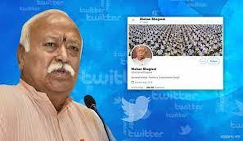 Twitter Removes Blue Tick from RSS Chief Mohan Bhagwat's Profile