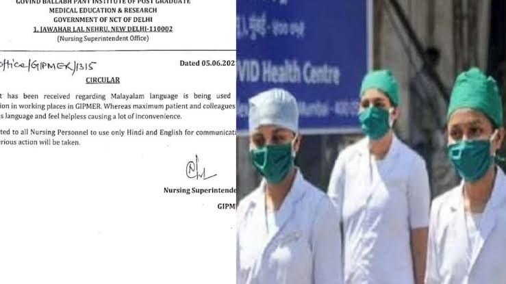 Delhi Hospital Passes Order to Ban Malayalam