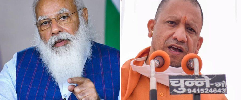 Modi did not wish Yogi on birthday