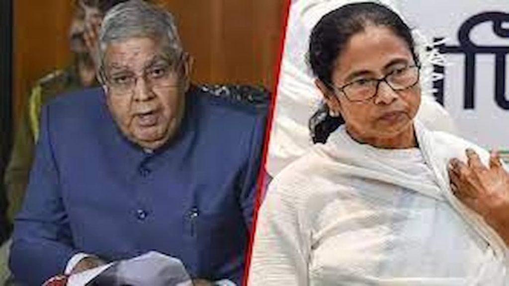 Governor vs Govt
