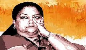 Vasundhara Audio Goes Viral